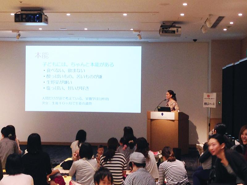 oniku_seminar2
