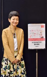 shokumama2016_counseling_05