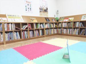 子どもの目線にあった本棚で お片づけもかんたん♪