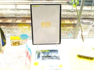 電車とアートと食のコラボです
